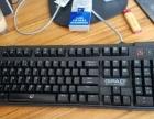 出售 吃鸡 LOL 电竞 机械键盘