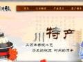 厂家直供潼川豆豉麻辣老坛