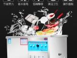 小型餐厅自动洗碗机新式倾倒式洗碗机价格