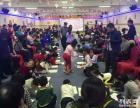 特色教育加盟 好招生 回报大 北京园和儿童成长中心