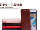 [卡路仕] HTC手机壳 HTC皮套 H