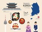 韩国留学费用是多少?