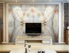 装修选择瓷砖背景墙有哪些好处?