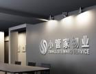 扬州地区高空外墙清洗、LOGO清洗等服务