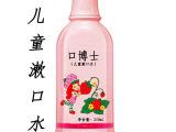 250ml个人护理漱口水 厂家生产加工 酒店旅行居家用漱口水