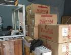 西安户县卓昊物流公司承接全国货运县城内免费取货送货