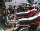 出售一批本田鹰仔100摩托车