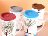 高品质低骨瓷大水杯 大容量四季树带防滑垫 带盖马克杯子礼品杯
