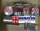 小松56-7发动机大修配件