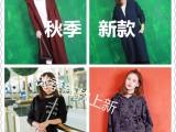 皓歌供应沈阳哈尔滨长春外贸原单女装 批发量大质量优惠不容错过