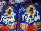 南京批发10kg牛肉味成犬狗粮80元,幼犬90元,货到付款