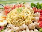 韩国另肋芝士肋排加盟 快餐 投资金额 1-5万元