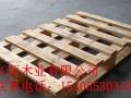 木托盘垫仓板