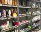 个人商铺非中介)YUKI全国进口母婴超市转让
