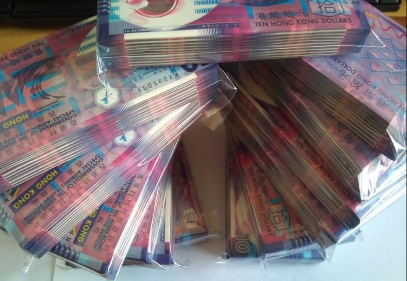 全网批发香港10元塑料钞原捆原刀绝品批发价