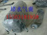 橡胶管道封堵气囊 DN1.2米*1.5米充气式管道封堵气囊