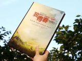 鄭州相冊制作廠,紀念冊,照片沖洗影樓后期