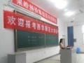 西华师范大学-工商企业管理
