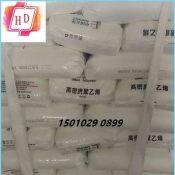 拉丝高密度聚乙烯5000S燕山石化L501品牌