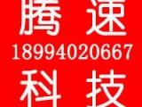 南京OKI打印机维修站,OKI打印机,一体机,耗材提供