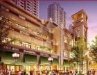 【贵博 江山明珠】位于滨江大道 带租约的临街门面