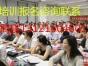 2017南宁最新基本建设财务规则 与内部审计高级培训班通知