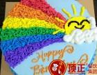 常州彩虹蛋糕技术免加盟培训