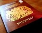 张家界签证办理 张家界签证代办公司 湖南签证代办