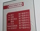 三门峡 宏基/方正/清华同方 授权售后服务中心