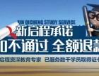 浙江自考大专快速取得国家正规大专文凭
