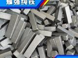 铸造纯铁,精密铸造用纯铁,纯铁块,纯铁棒