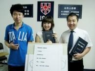 英语培训 就在江桥山木培训 大品牌 专业
