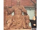 华阳景观雕塑 三国人物雕塑 关羽雕塑 古代人物雕塑