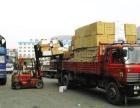 重庆到新沂物流公司配货站托运部大件机械设备运输公司
