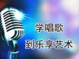 石家庄学唱歌到乐享,实现您的音乐梦想