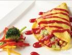 想学习正宗的台湾蛋包饭么 请来济南找顶正