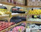 红桥区水木天成旺铺地段水果精品店铺转让