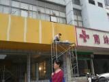 氟碳漆喷涂施工门窗框改色喷漆围栏喷漆 外墙真石漆施工