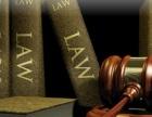 免费法律咨询,民事案件代理,刑事辩护