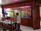 杭州大型鱼缸