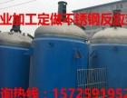 出售二手5吨不锈钢反应釜价格