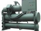 桐乡专业收购水冷合众开利中央空调制冷机组