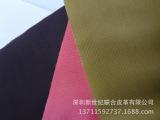 高档箱包牛津布 台湾进口1680D烂底尼龙布 优质尼龙面料