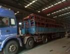 上海金山至全国各地,物流回程车运输,货运专线直达,免费提货