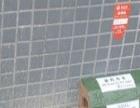 青岛速必清杀虫服务有限公司,专业灭蟑螂灭一次保一年