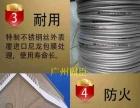 全国隐形防盗网防护网原材料厂家直销 封阳台