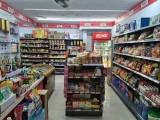 急转富人区好位置超市低价转让