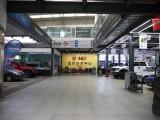 車爵仕一個專業為汽車后市場提供服務的機構