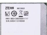 中兴ME3860无线通讯LTE模块ME3860