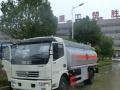 五吨油罐车,手续齐全,无中间商,有质保